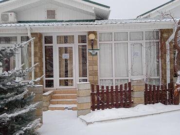 Таблички на дом - Кыргызстан: Продам Дом 33 кв. м, 2 комнаты