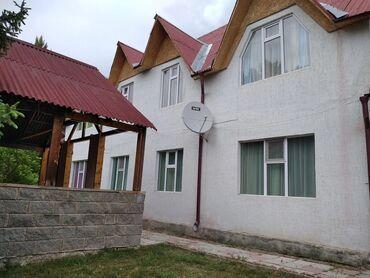 Отдых на Иссык-Куле - Нарын: Срочно бизнес продам гостевой дом 19 номеров на 40 мест. Люкс. 450 м2