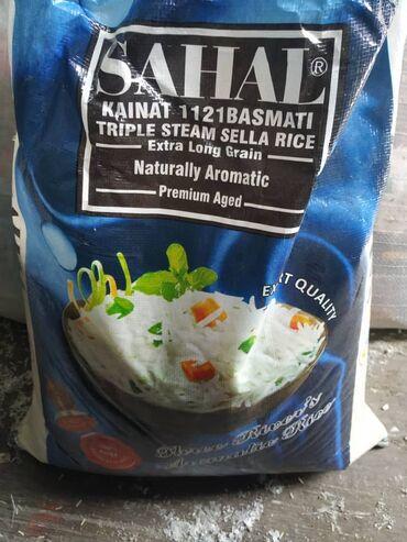 Кг сахара цена - Кыргызстан: Рис Индийский Цена оптом 112 сом за кг. Меньше 5 мешков цена 120сом