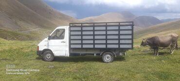 пеноплекс 3 см цена in Кыргызстан | ДРУГИЕ СТРОЙУСЛУГИ: Лт 35 сот идеальное об 2.9 от рекстона свежий привазной мотор рама