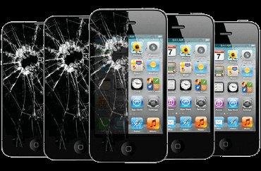 Ремонт телефонов в Бишкек