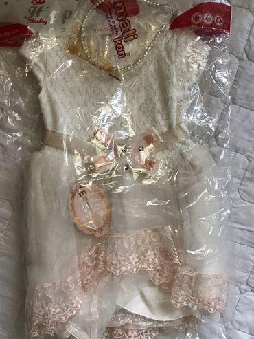 Новое платье для принцессы размер на годик