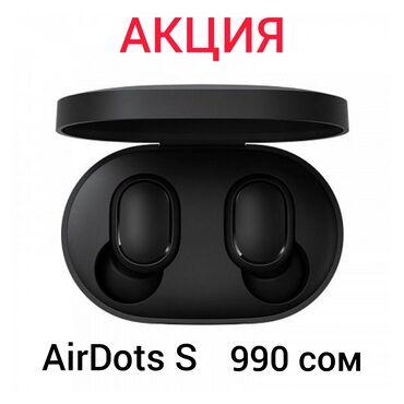 Наушники - Тип подключения: Беспроводные (Bluetooth) - Бишкек: Акция в честь ровно 8 месяц 11.06.20 мы открыли интернет магазин во