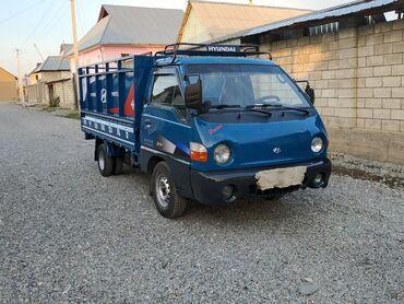 Автомобили - Джалал-Абад: Hyundai Портер 2.6 л. 2001