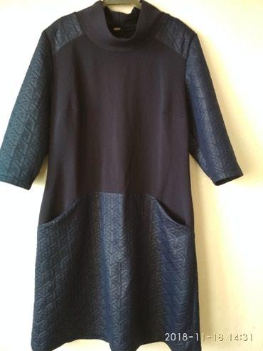 темно синее в Кыргызстан: Платье/ размер 52-54 цвет темно синий!!!