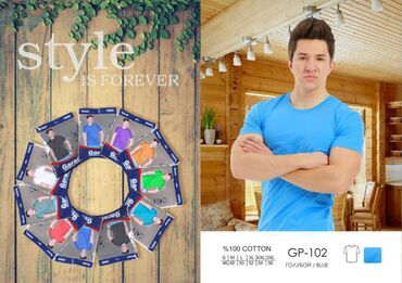 Продаю футболки и майки производство узбекистан Товар брендовый, бренд