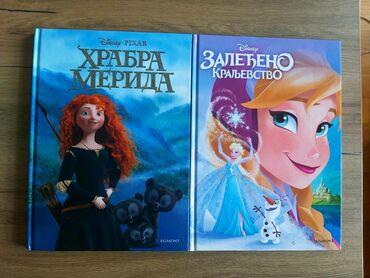 EGMONT Disney knjige