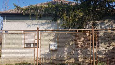 Houses for sale 140 kv. m, 8 soba