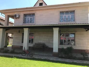 Сдаю особняк в районе Мира/Магистраль в Бишкек