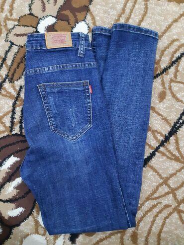 Женские джинсы брючки в отличном состоянии, размер 26,зауженные