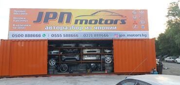 мото-запчасти-бишкек в Кыргызстан: Широкий Ассортимент Контрактных Авто