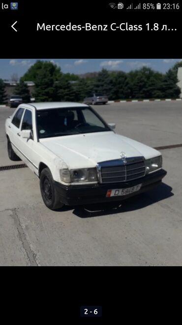 Mercedes-Benz Другая модель 1.8 л. 1984