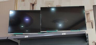 """32-дюймовый телевизор skyworth smart 32"""" 32e20s работает под"""