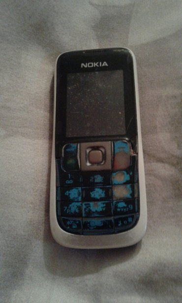 Bakı şəhərində Nokia zapcast kimi satilir elave sual vermiyin.
