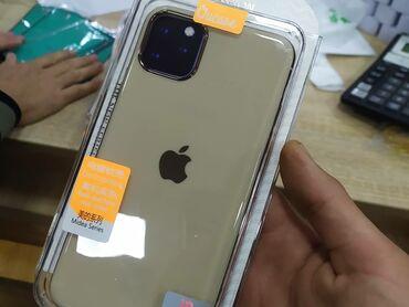 iphone 6 yeni - Azərbaycan: İPHONE 11 PRO VƏ DİGƏR YENİ MODELLƏRƏ ÇEŞİDLİ KEYSLƏR BİZDƏ