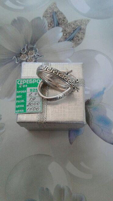 Личные вещи - Кой-Таш: Серьги серебро отличный подарок