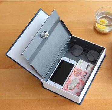 Sef u obliku knjige - Novo u fabrickom pakovanju - Spolja izgleda kao