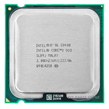 Xırdalan şəhərində Intel Core 2 Duo E8400 3GHz Dual-Core (AT80570PJ0806M) Processor