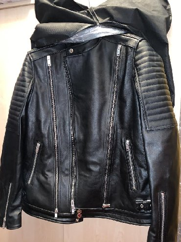 вязаные мужские куртки в Азербайджан: Мужские куртки