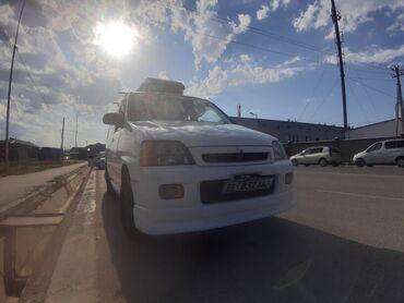 uchastok v cholpon ata в Кыргызстан: Чолпон-Ата Бус | 7 мест