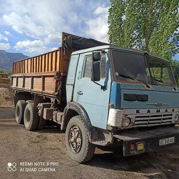 Транспорт - Чаек: КаМаз с прицепом продается