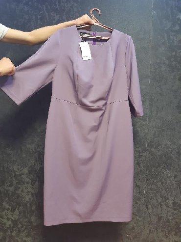 bentley azure 68 at в Кыргызстан: Продается новое женское платье очень красивого цвета (смородина) 54-56