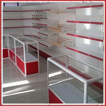 Торговый представитель вакансии - Кыргызстан: Торговое оборудование, стеллажи, витрины и прилавки. Торговое оборудов