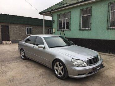 Mercedes-Benz S 500 2000 в Бишкек