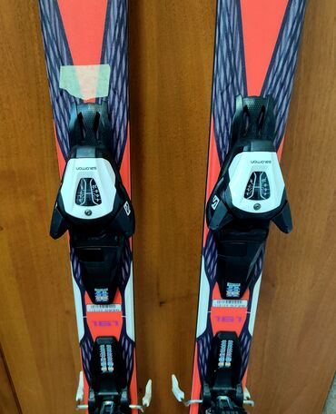 Salomon X-Drive 7,5 c креплениями исключительные многоцелевые лыжи как