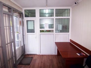аренда офиса на выходные в Кыргызстан: Сдаю помещение под ломбард, обменку, прием платежей адвокатуру и др