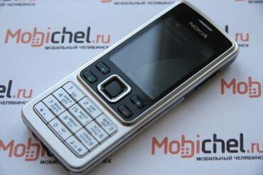 Nokia 6300 Пачка истифода Бурдаги нест!
