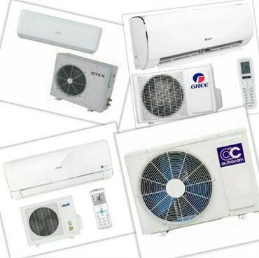 Другая бытовая техника в Кара-Балта: Куплю кондиционер до 60 кв.м  Обращаться по смс обязательно указав цен