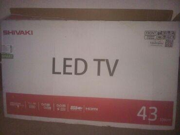 Продам или поменяю телевизор запчасти на ягненка Гусята утята