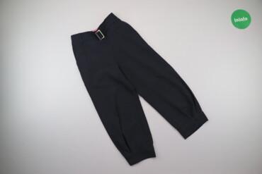 Дитячі штани Back to school, вік 7-8 р.    Довжина: 69 см Довжина крок
