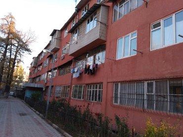продаётся гостинка. секция на 2 хозяина.  в Бишкек