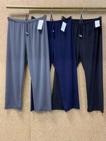 Pantalone  S m l xl xxl