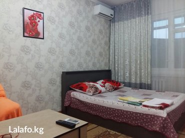 1ком кв. есть всё. очень чисто.  в Бишкек