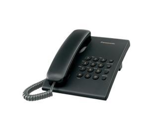 Phone Panasonic KX-TS500MXB Black б/у в Бишкек