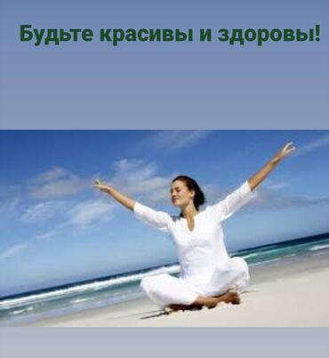 тибетский лечебный массаж в Кыргызстан: Массаж в Бишкеке! С выездом .Услуги профессионального массажиста. Серт