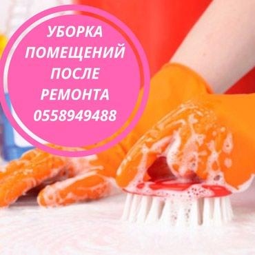 ad-image-50912189