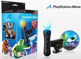 Bakı şəhərində Sony Ps3 move 3D ve maraqli oyunlar.
