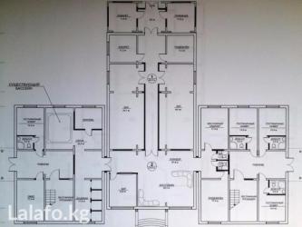 продажа торгово офисных помещений в Кыргызстан: Дом расположен по адресу Ауезова 6 напротив корпорации Азат. Имеется
