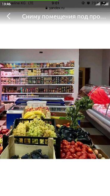 телефон-магазин-ош в Кыргызстан: Арендага магазин алам орточо 150 кв2 оштон