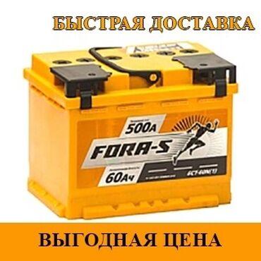 аккумуляторы для ибп prologix в Кыргызстан: Аккумуляторы, аккумулятор, акумулятор, акум Большой выбор, гарантия к