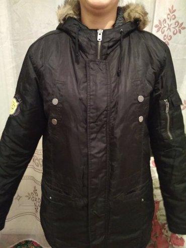 молодежная мужская куртка под аляску . состояние хорошее . 48размер S в Бишкек