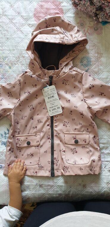 Куртка на девочку 1,5-2 года, новая, не подошёл размер