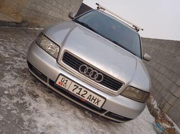Транспорт - Тынчтык: Audi A4 2.6 л. 1995