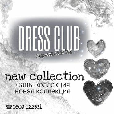 Женские платья от производителя в Бишкек