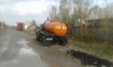 Грузовой и с/х транспорт в Бишкек