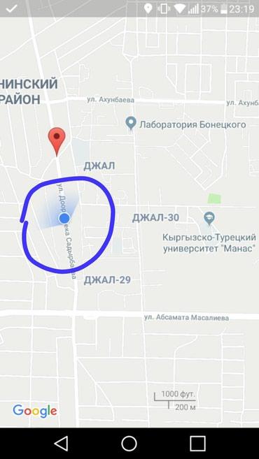Два дома на участке 21 сотка. можно в Бишкек
